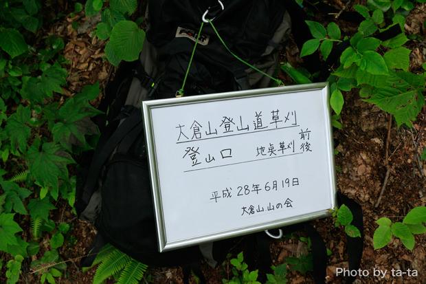 230_toyama_mini