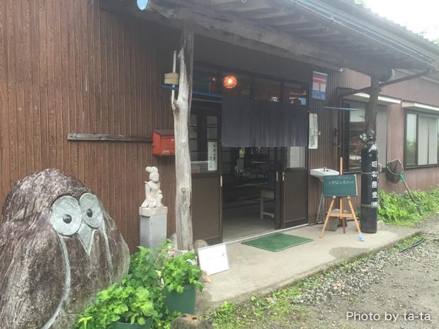 247_toyama_mini